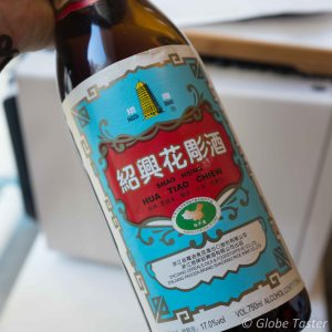 vinaigre de vin chinois